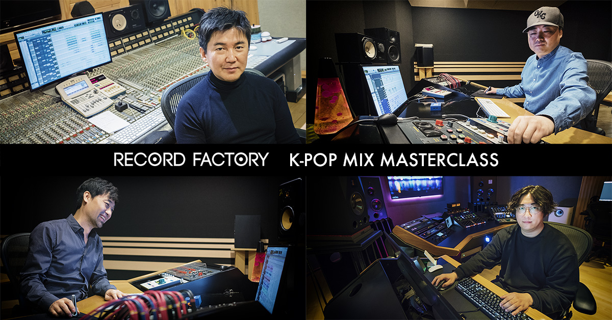 k_pop_masterclass_s